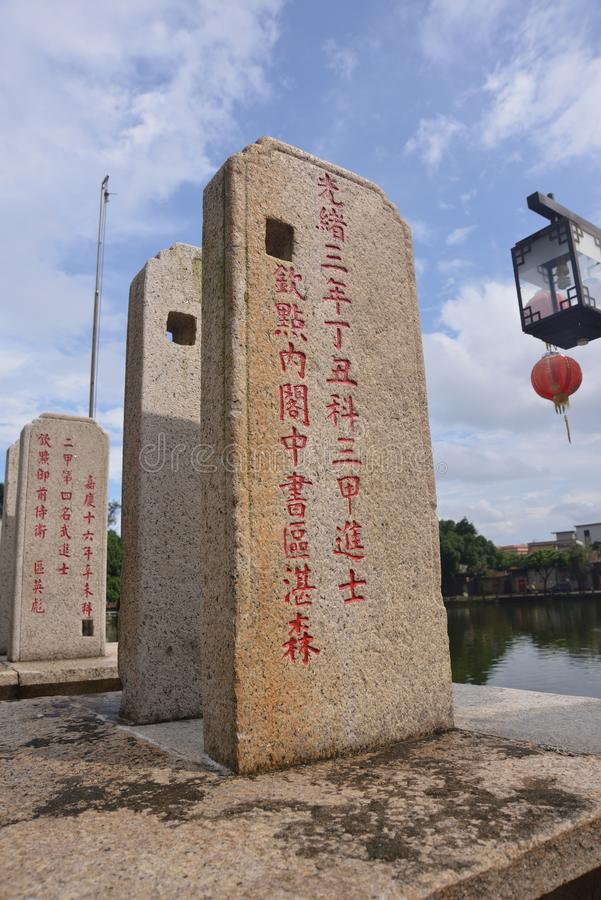 Chinese monument Tomb Grave. Chinese Teacher Tomb Grave memorial stone craft royalty free stock photos