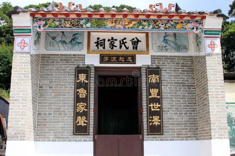 Chinese tempel bij Tai Mo Shan-berg, Hong Kong royalty-vrije stock fotografie