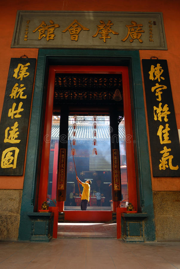 Download Chinese temple editorial stock photo. Image of people - 25344483