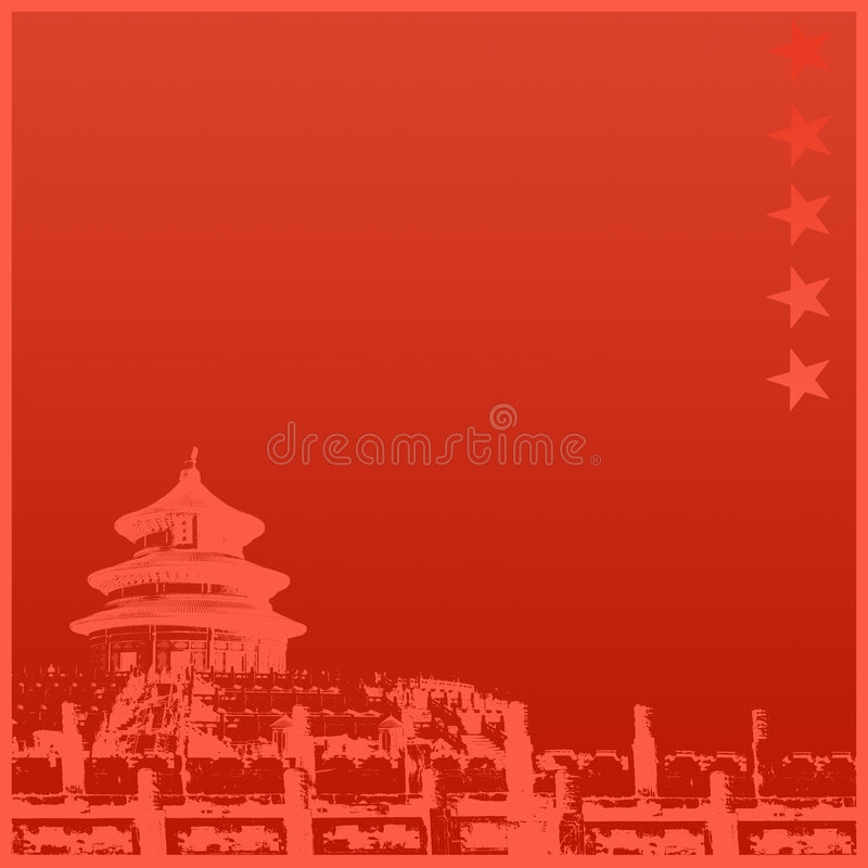 Chinese Temple Background. Chinese Temple Abstract Red Background stock illustration