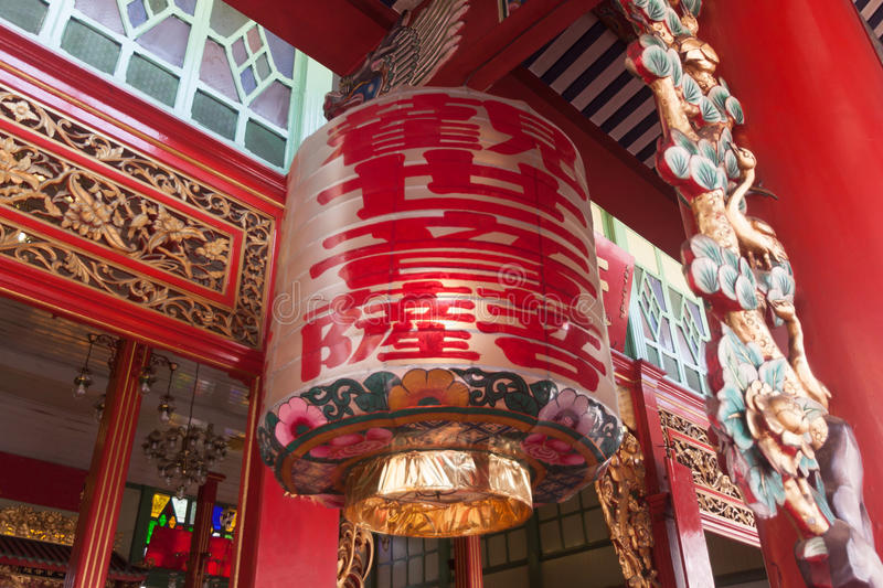 Chinese temple in Bangkok, Thailand.  stock photography
