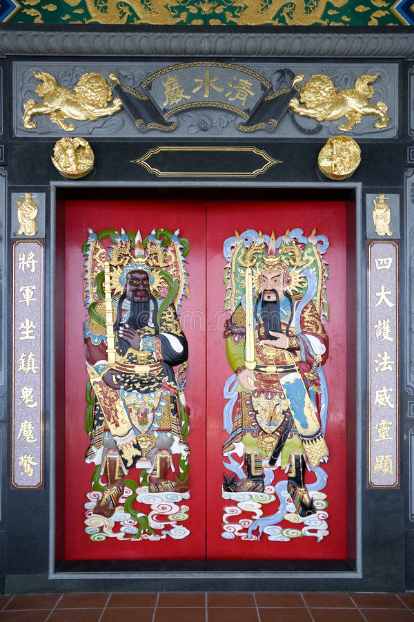 Free Chinese Temple Doors Royalty Free Stock Photography - 5262097
