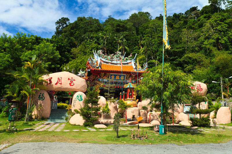 Chinese Temple In Malaysia Royalty Free Stock Photos