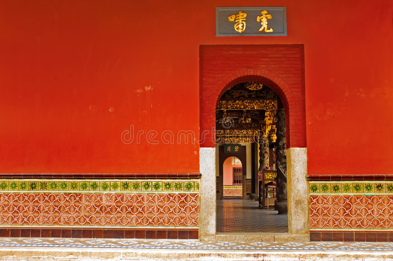 Chinese temple wall stock photos
