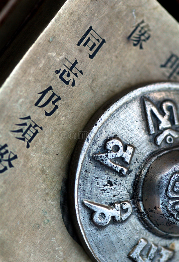 Chinese and tibet word stock images