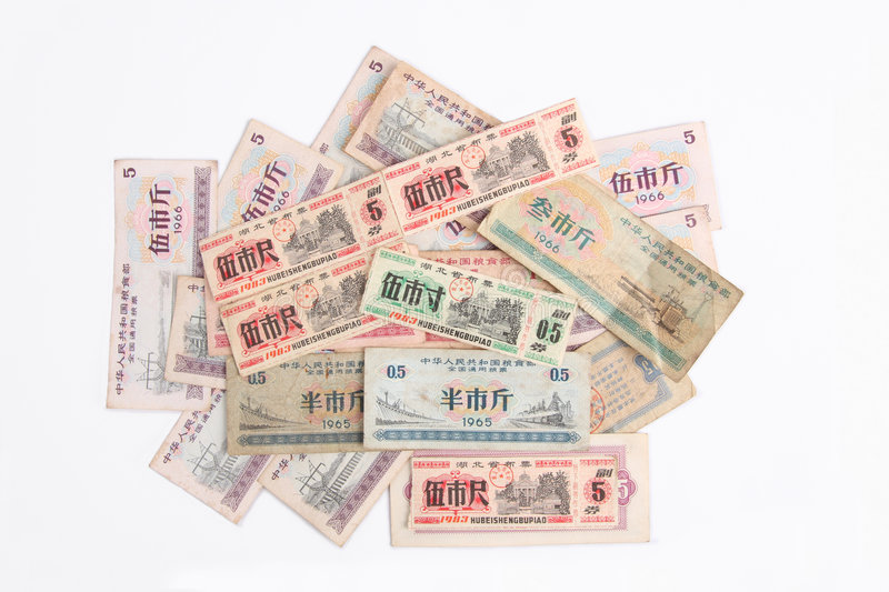 Chinese ticket stock image