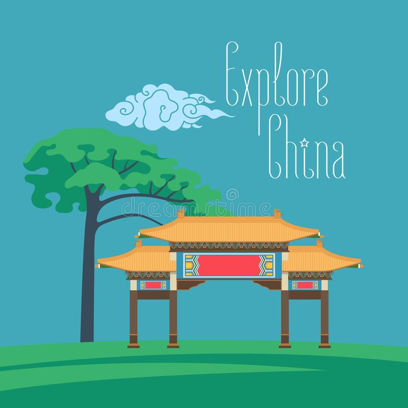 Chinese traditional architecture vector illustration. Concept design for travel to China stock illustration