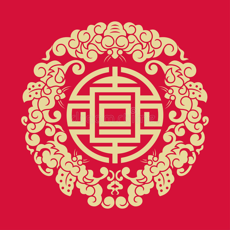 Chinese Traditional Auspicious Symbol Stock Vector Illustration Of