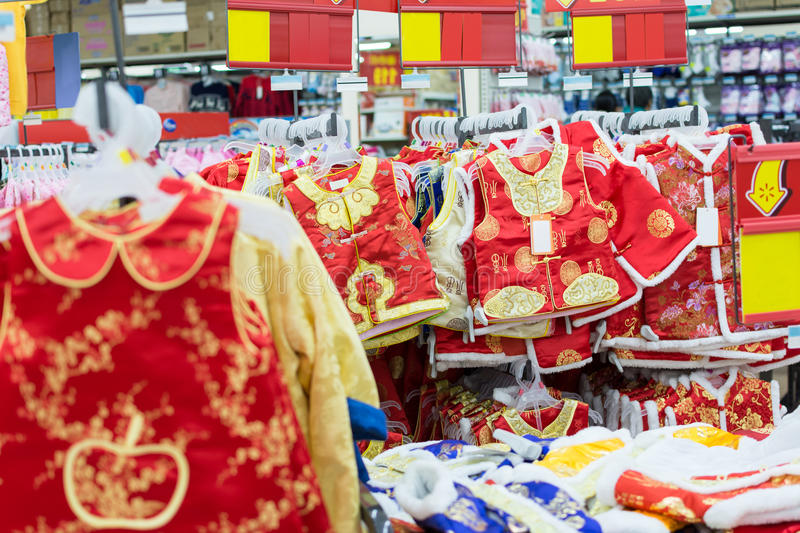 Chinese traditional clothes for children stock images