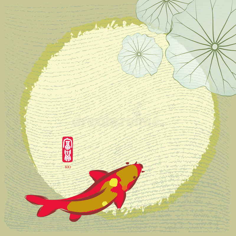 Chinese Traditional Painting: koi and moon royalty free stock image