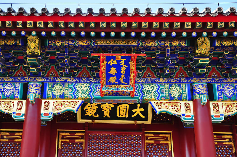 Download Chinese Traditional For Roof Detail Stock Photo - Image of decoration, creative: 25427264