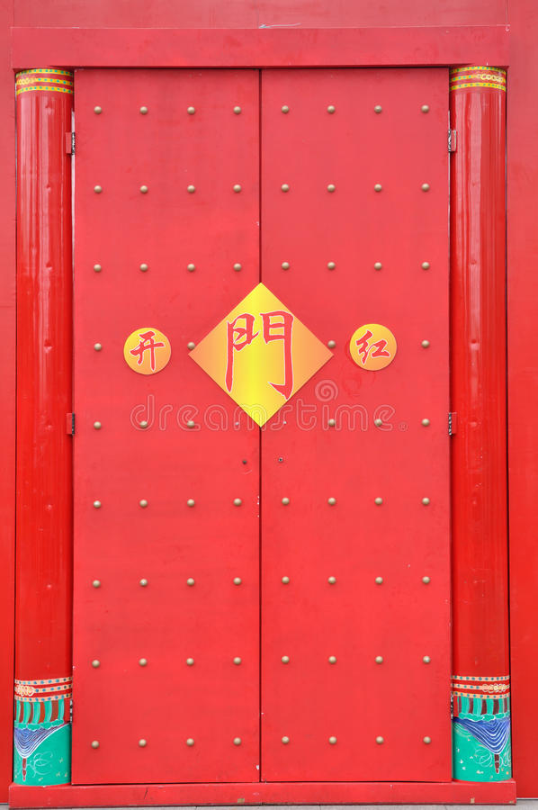 Download Chinese Traditional Style Red Door Stock Photo - Image of detail, traditional: 12930384