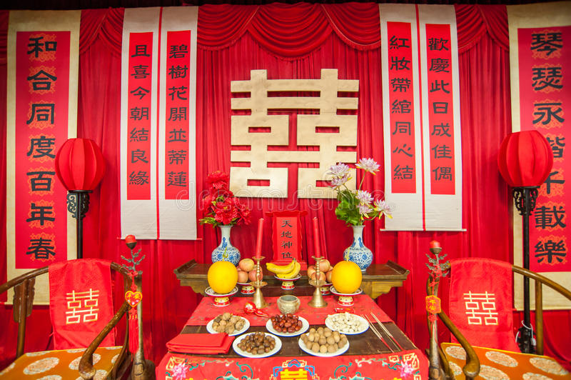 Chinese traditional wedding setting stock photography