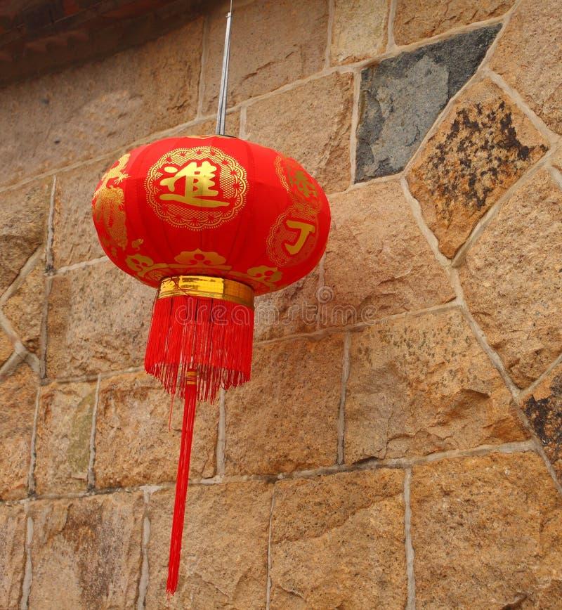 Free Chinese Traditonal Lantern Stock Photography - 8505012