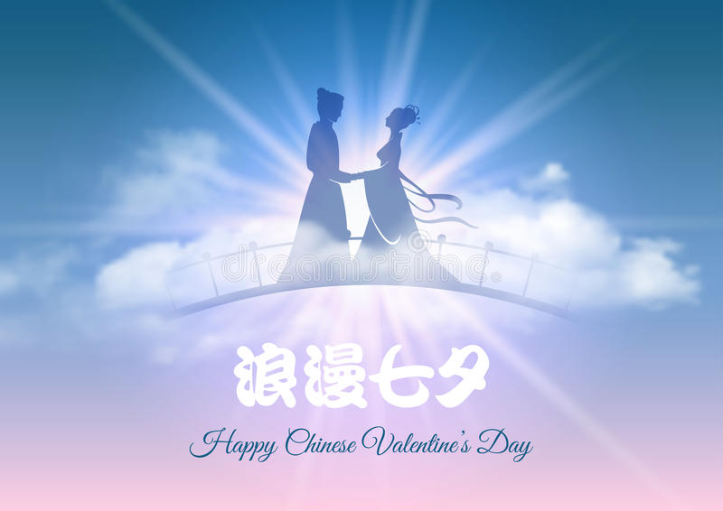 Chinese Valentine`s Day. Qixi Festival or Double Seventh Festival. Celebration of the annual meeting of cowherd and weaver girl. caption: Romantic QiXi, Double royalty free illustration