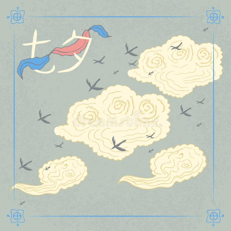 Chinese Valentines Day. Double Seven Festival. 17 August. Chinese holiday. Tale, legend. Chinese style hand drawn. Clouds, magpies stock illustration