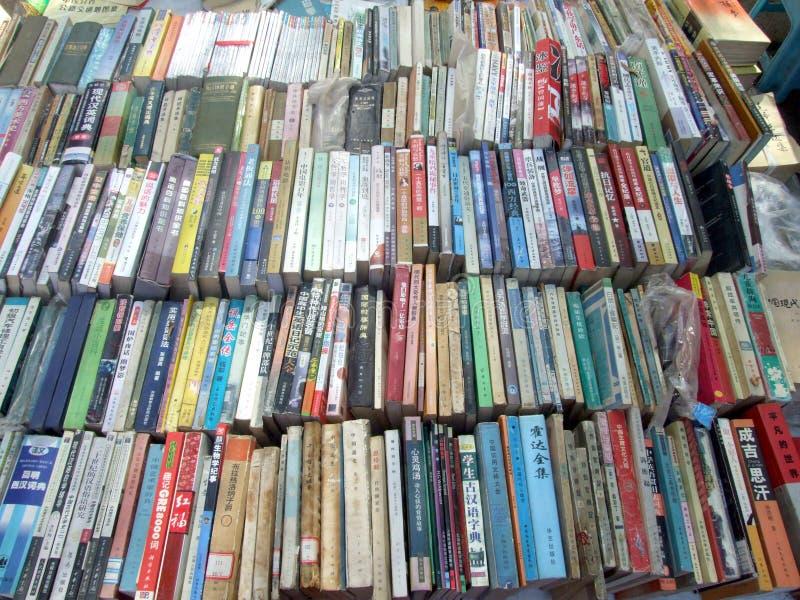 Chinese versie van boeken stock afbeeldingen