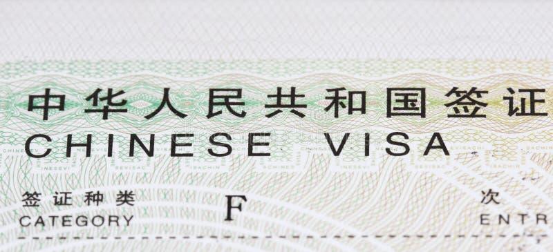 Chinese visa royalty free stock photos