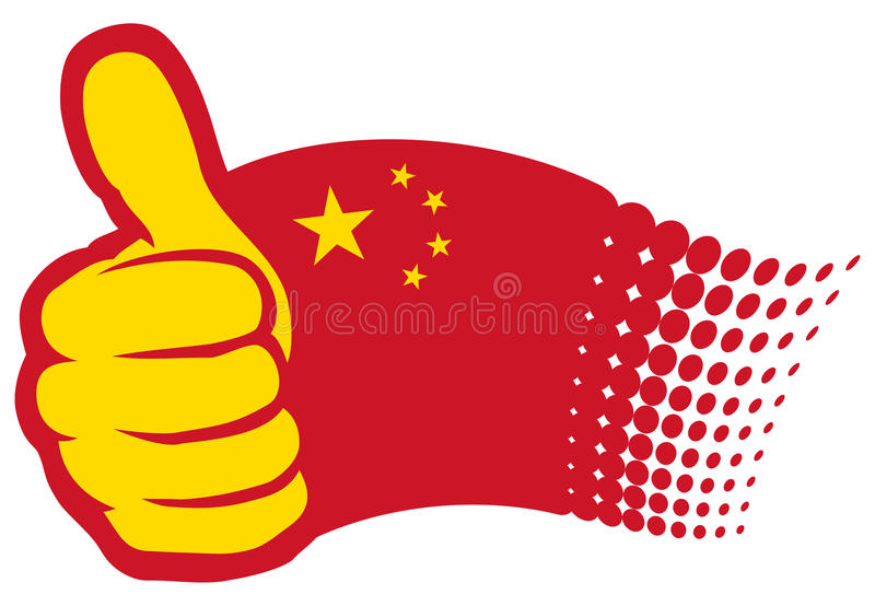 Chinese vlag vector illustratie