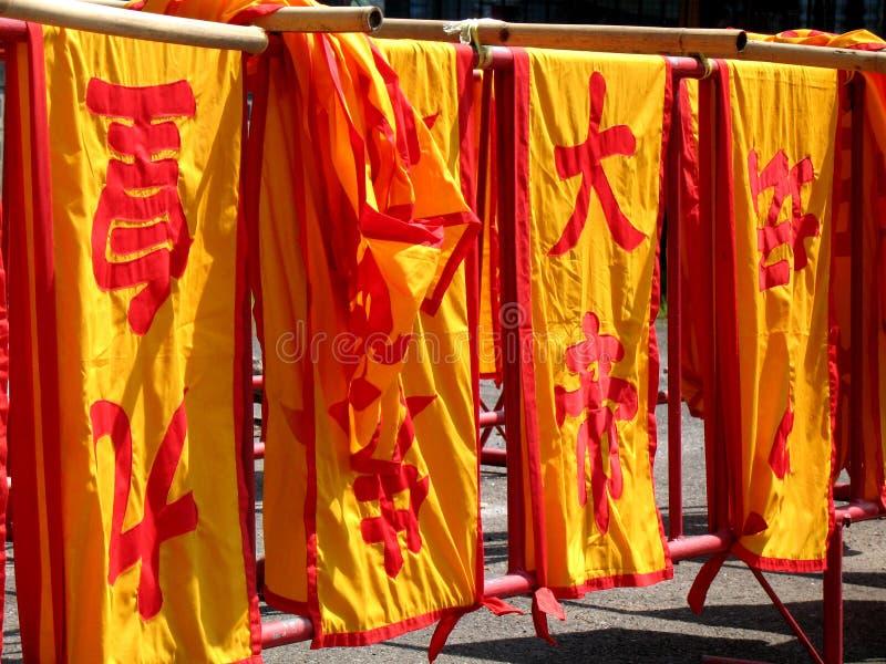 Chinese vlaggen in stad Phuket. royalty-vrije stock foto's