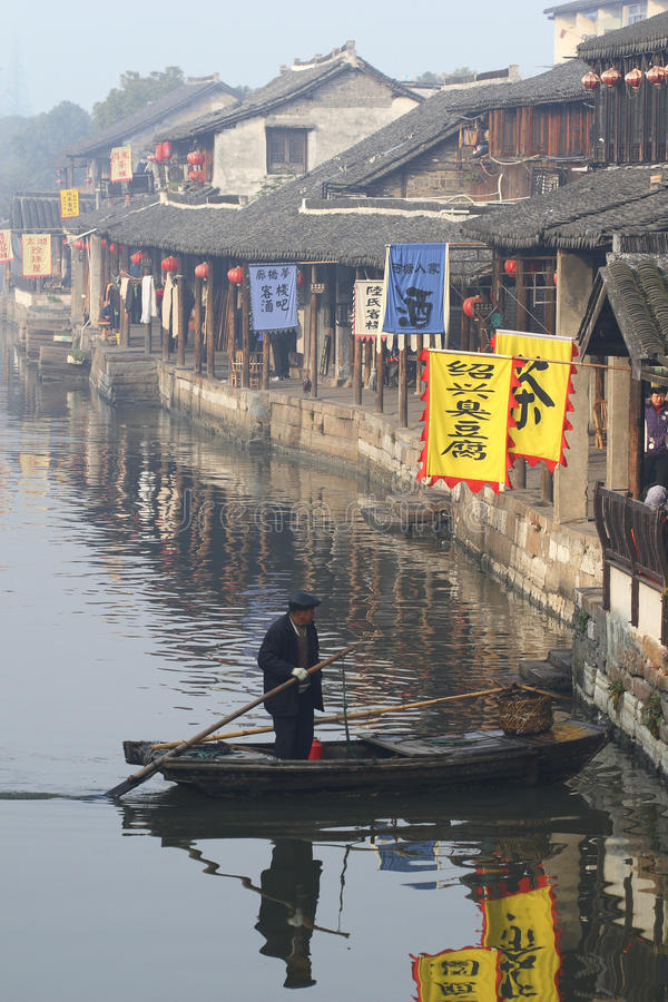 The Chinese water town - Xitang 6. The Chinese water town - Xitang. Xitang, a town of ancient residences, is renowned for many bridges, Lanes and covered stock image