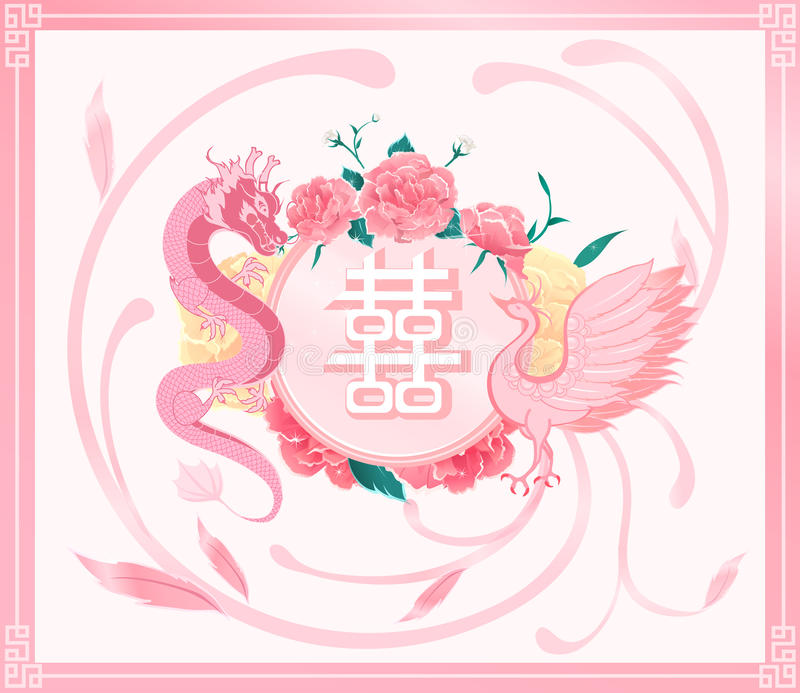 Chinese wedding cardpink dragon phoenix happiness chinese text in chinese wedding card invitationpink dragon phoenix with double happiness chinese text and carnation flowers for married meaning in chinese language stopboris Choice Image