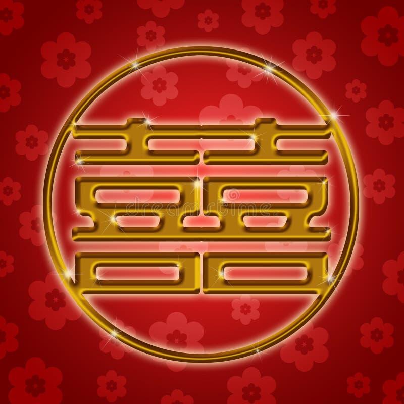 Download Chinese Wedding Circle Symbol With Flowers Motif Stock Illustration - Image: 21951634