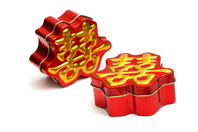 Traditional Chinese Wedding Gifts: Traditional Chinese Wedding Gift Stock Image
