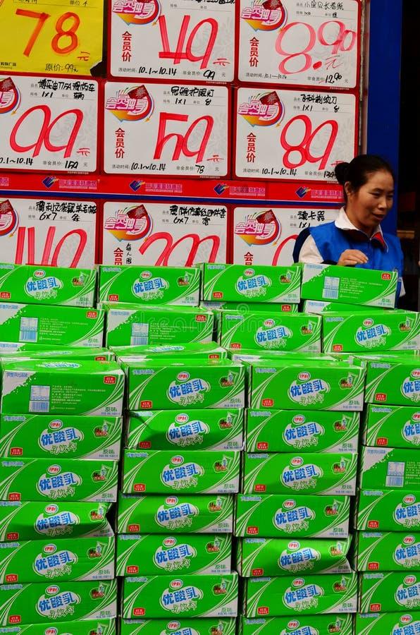 Chinese Winkelier & Vertoning van Dozen, het Kaifeng royalty-vrije stock afbeelding