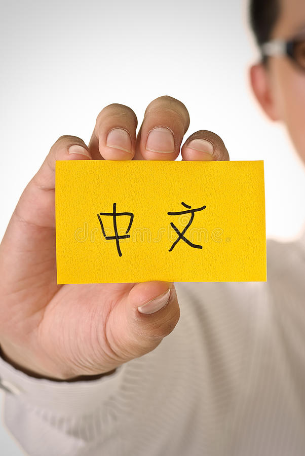 Download Chinese words stock image. Image of holding, business - 14573133