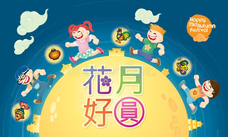 Chinese Mid Autumn Festival design with modern costume`s kids playing lanterns. The Chinese words means happy Mid Autumn Festival royalty free illustration