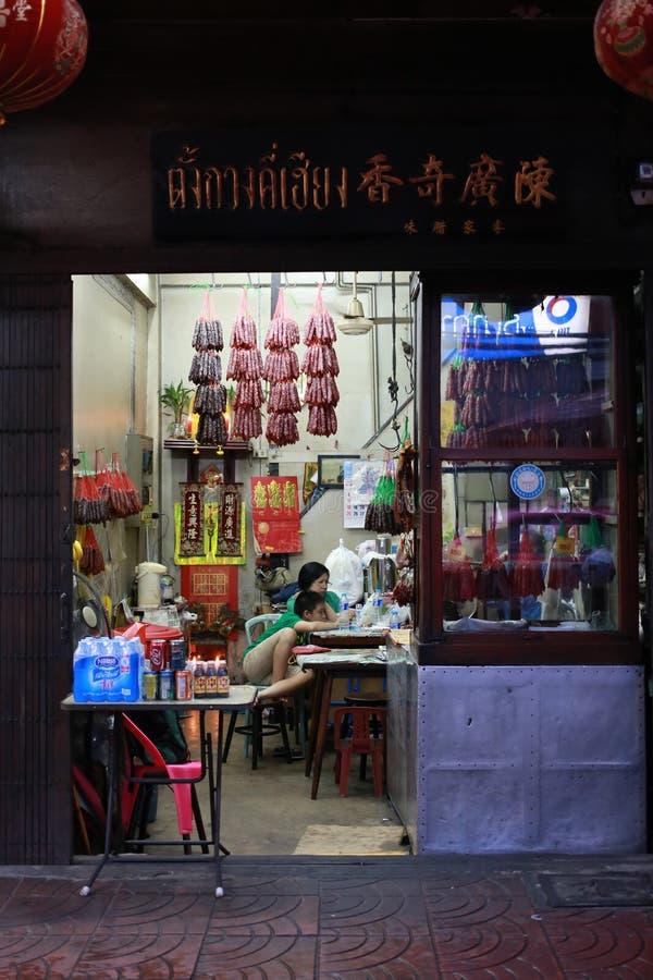 Chinese Worstwinkel in Yaowarat royalty-vrije stock afbeelding