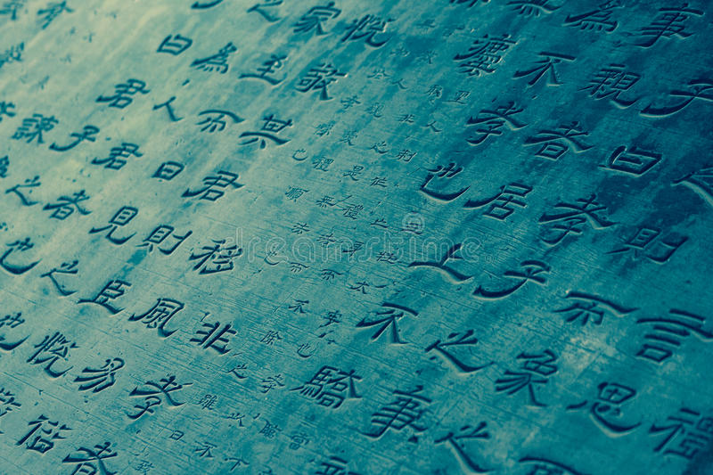 Chinese Writing etched in Stone stock photo