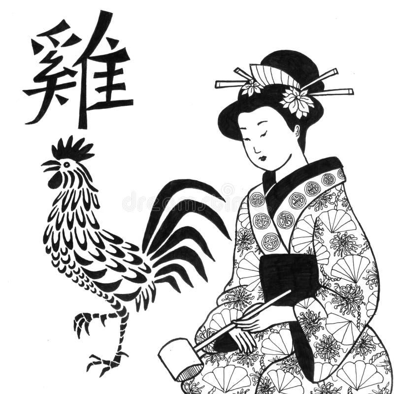 Chinese year horoscope with geisha royalty free stock photo