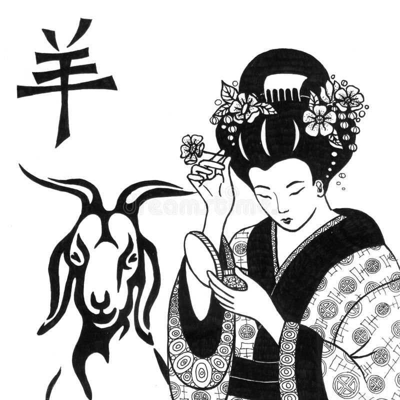 Chinese year horoscope with geisha stock image