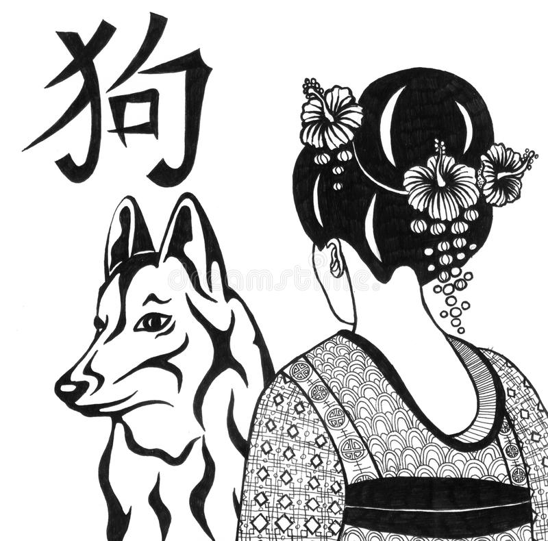 Chinese year horoscope with geisha stock photography