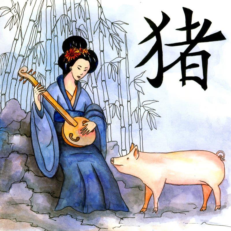 Chinese year horoscope with geisha royalty free stock photography