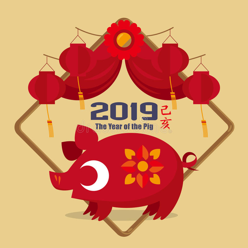 Chinese Year Of The Pig 2019 Stock Vector - Illustration ...