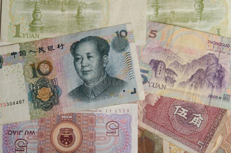 Chinese Yuan Banknotes Stock Photos
