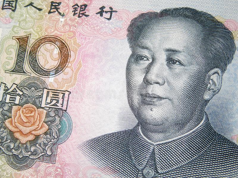 Chinese-Yuan-Bargeldbanknotennahaufnahme lizenzfreies stockfoto
