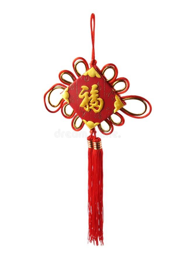 Chinese zegen royalty-vrije stock fotografie