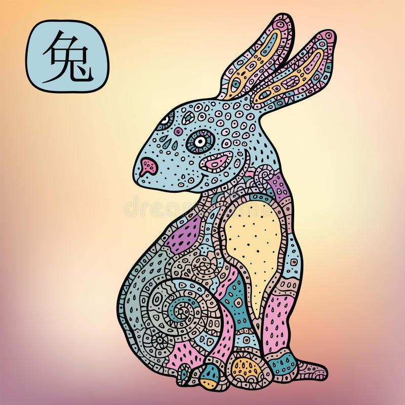 Chinese Zodiac. Animal astrological sign. rabbit royalty free illustration