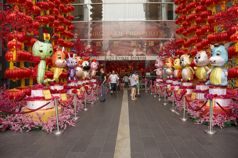 Download Chinese Zodiac decoration editorial photography. Image of show - 29097222