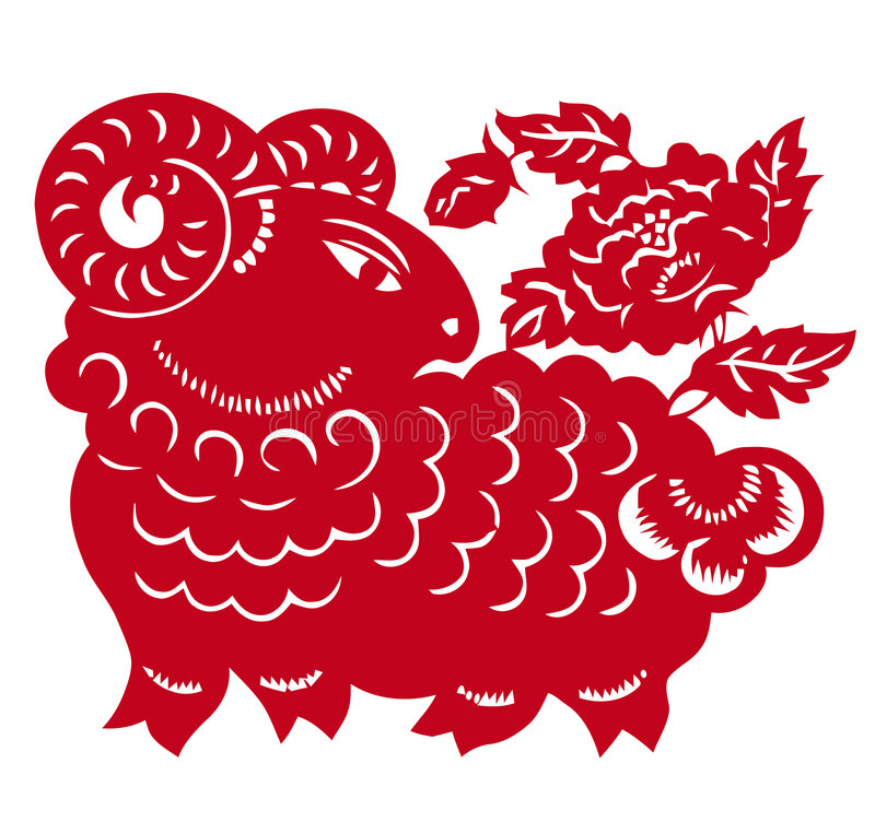 Download Chinese Zodiac Of Sheep Year Stock Vector - Image: 9363054