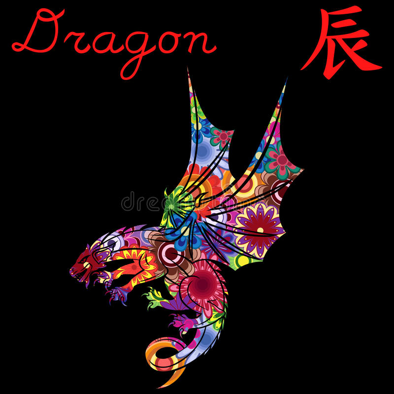 Chinese Zodiac Sign Dragon with colorful flowers royalty free illustration