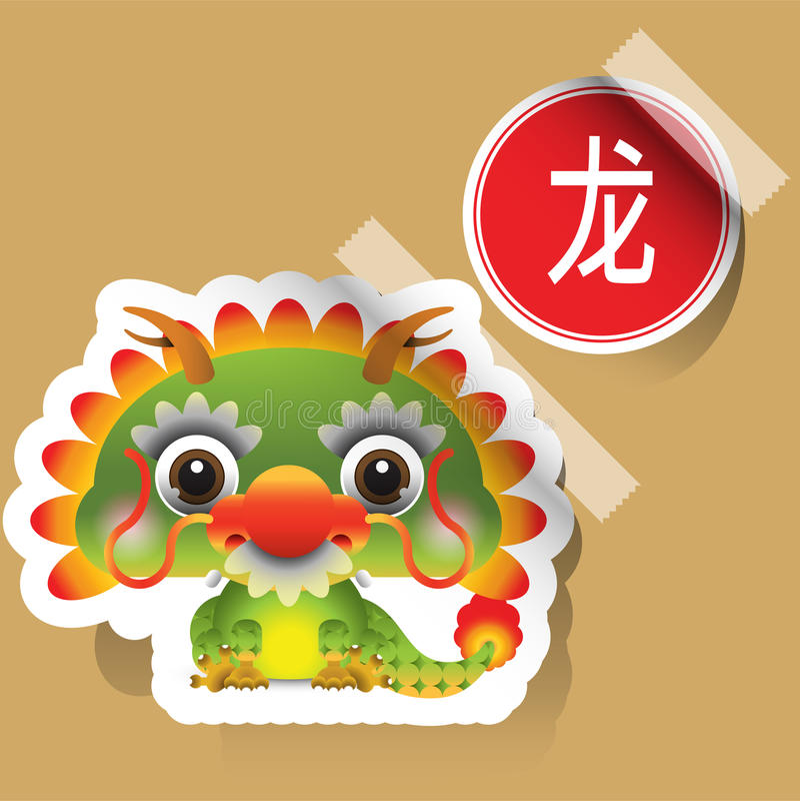 Chinese Zodiac Sign Dragon Sticker vector illustration