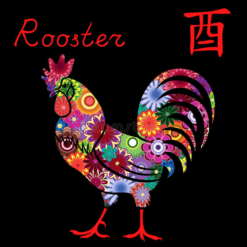 Chinese Zodiac Sign Rooster with colorful flowers royalty free illustration