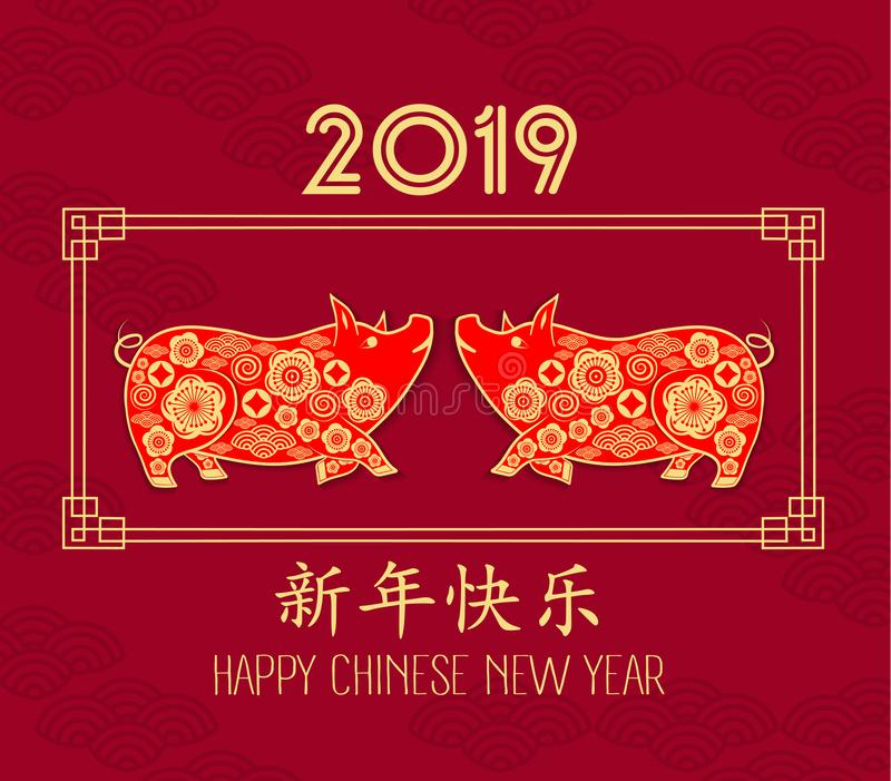 Chinese Zodiac Sign Year of Pig, Red paper cut pig, Happy Chinese New Year 2019 year of the pig. Chinese characters mean Happy New. Year vector illustration