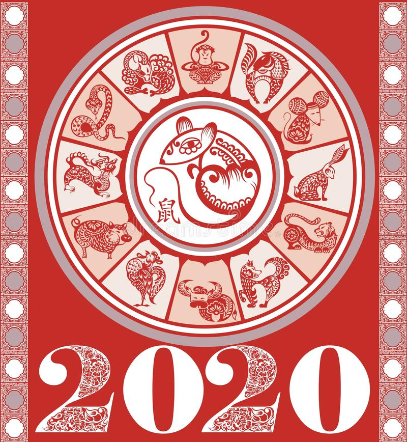 Happy chinese new year 2020 vector illustration