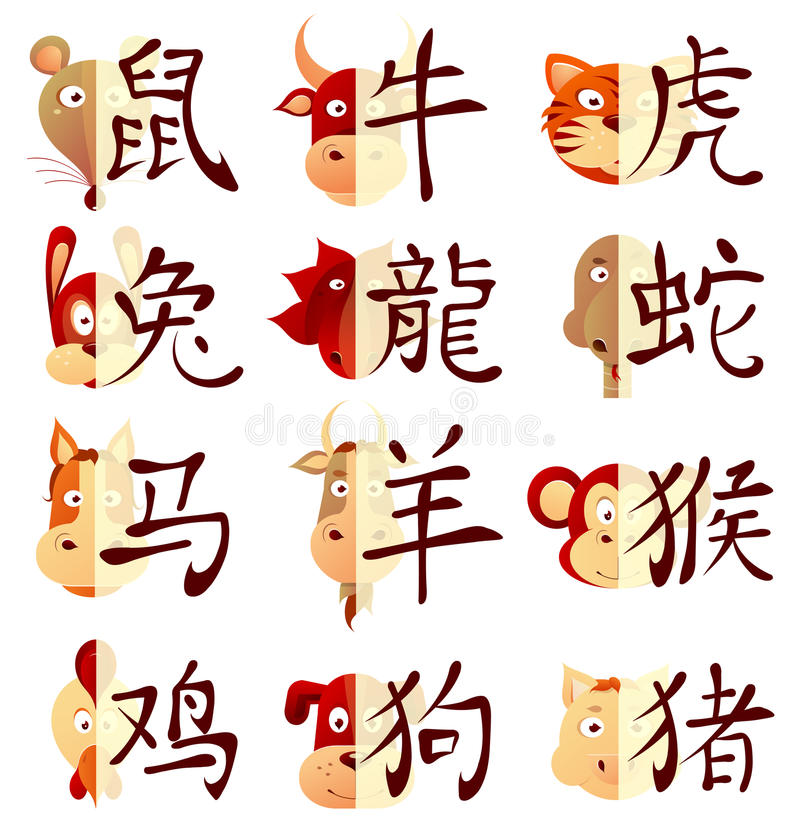 Chinese zodiac signs with calligraphy hieroglyphs stock